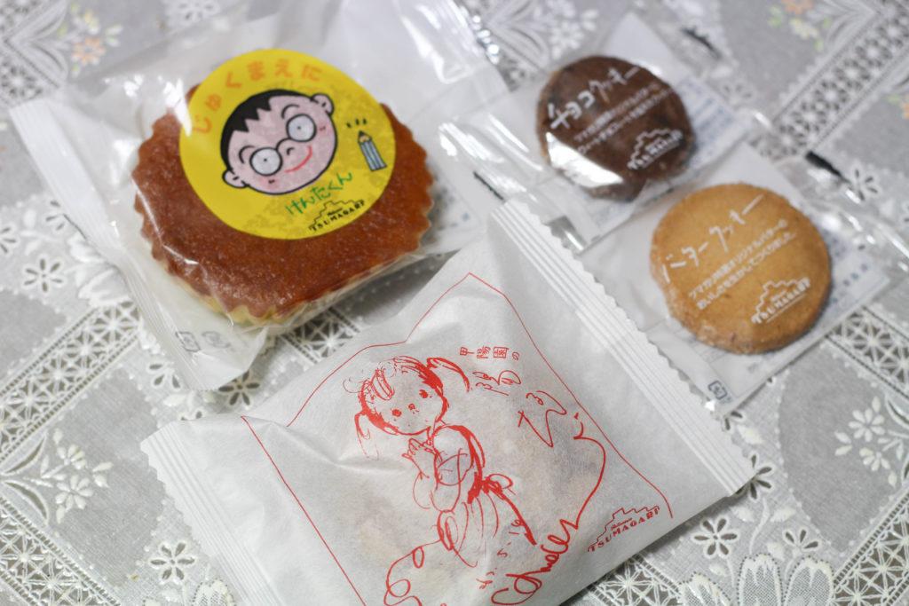 ツマガリ クッキー 焼き菓子
