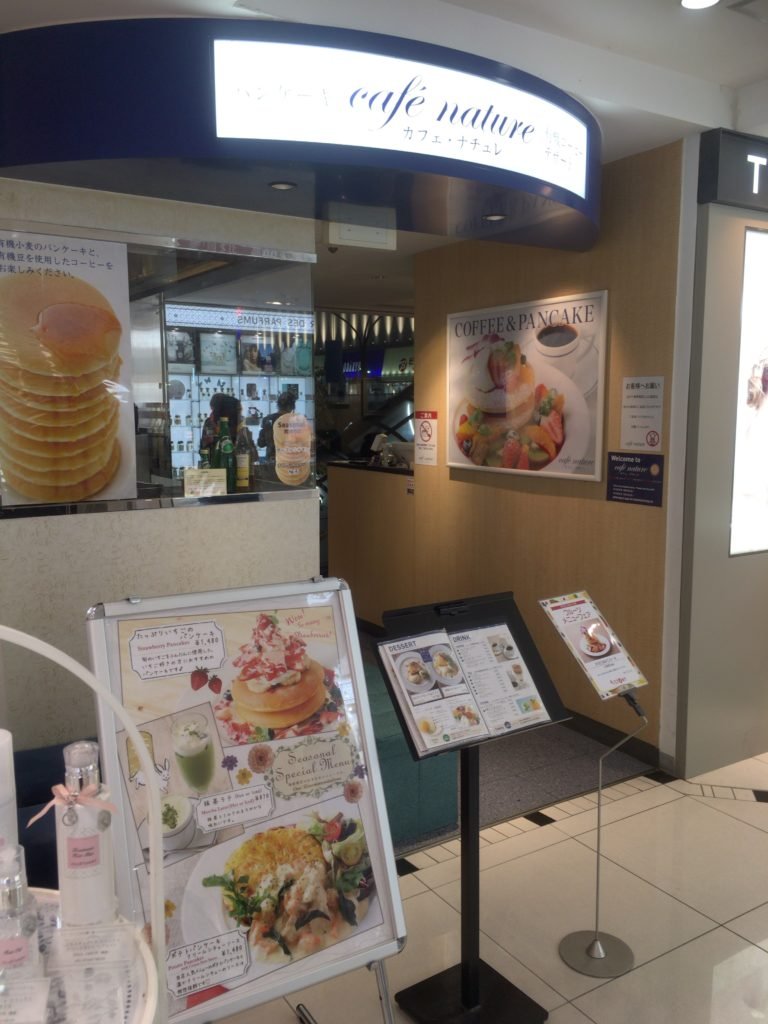 カフェナチュレ 新宿 小田急百貨店 パンケーキ 喫茶店