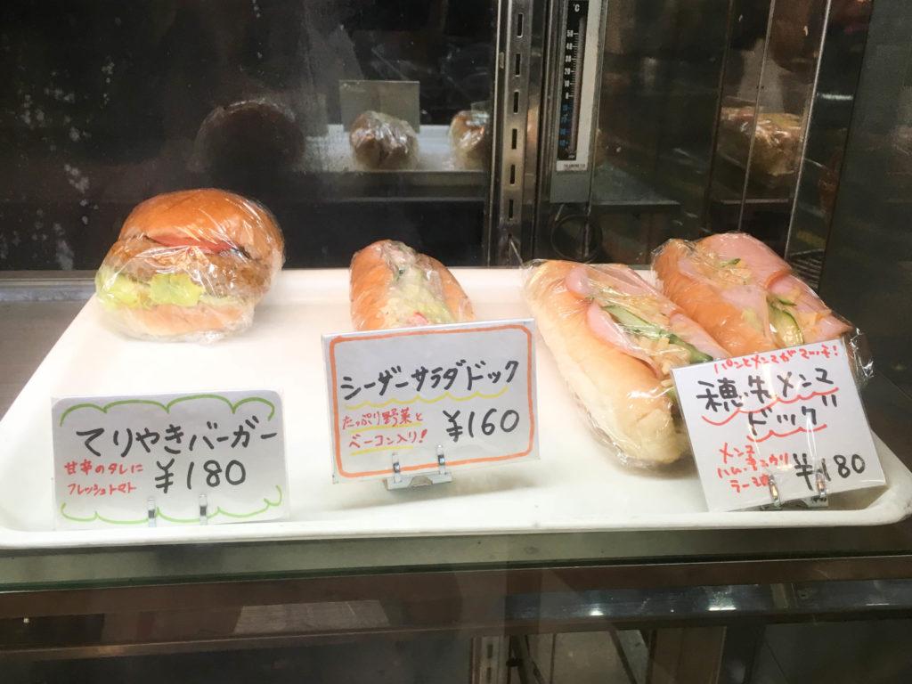 ニコラス精養堂 松陰神社前 パン 食パン