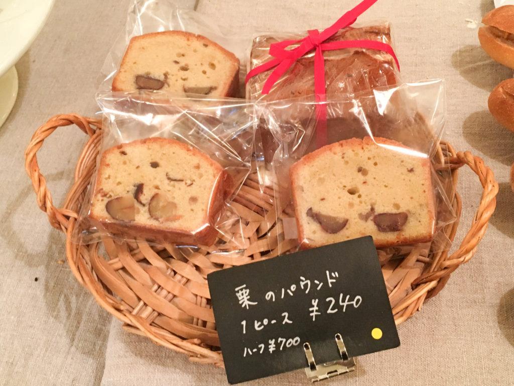 えだおね 荻窪 イートイン テイクアウト パン パウンドケーキ