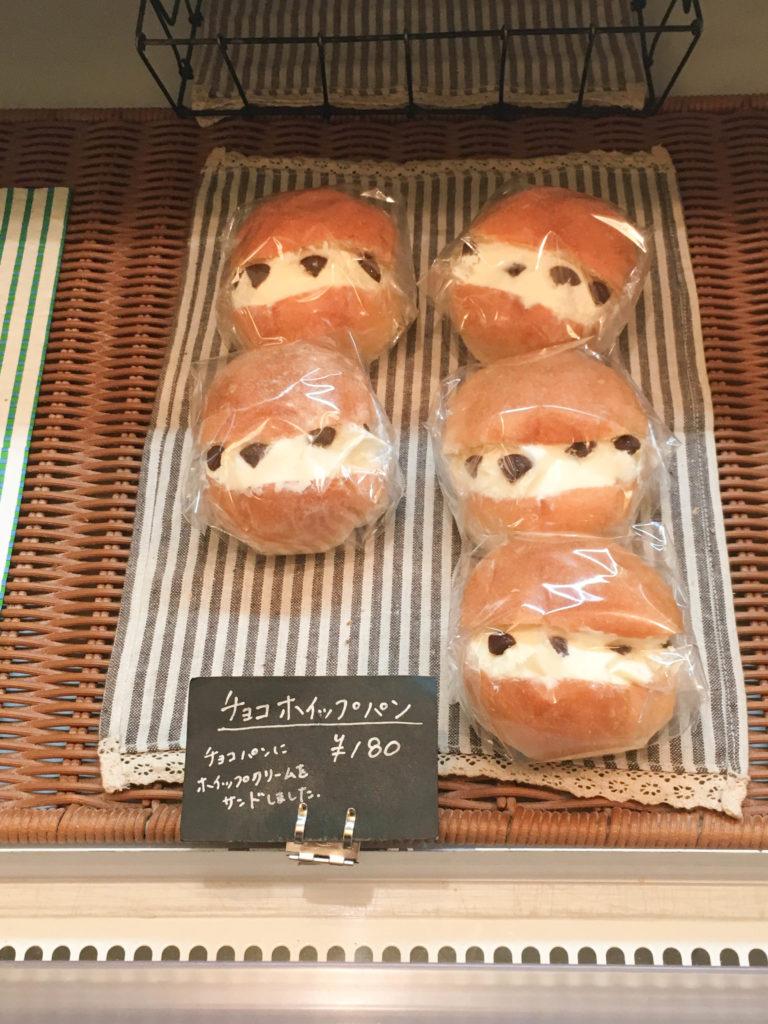 えだおね 荻窪 イートイン テイクアウト パン