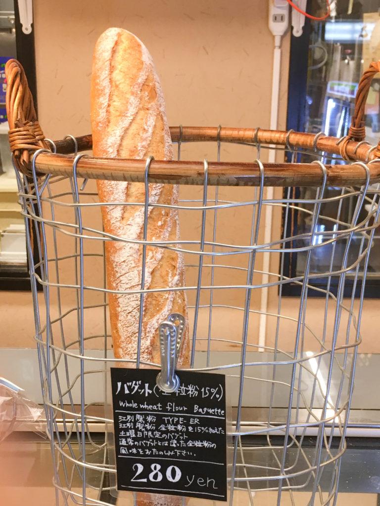 吟遊詩人 荻窪 パン ベーカリー サラミとチーズのフランスパン