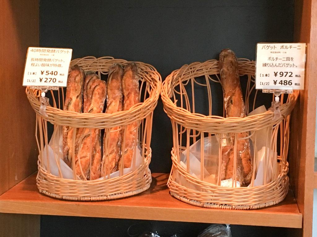 シニフィアンシニフィエ 三軒茶屋 三宿 パン パンドミ 40時間 発酵 バゲット