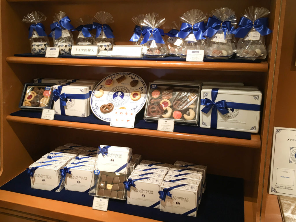 ホレンディッシェ カカオシュトゥーベ 伊勢丹新宿店 新宿 バームクーヘン バウムクーヘン キャラメル クッキー バウムリンデ