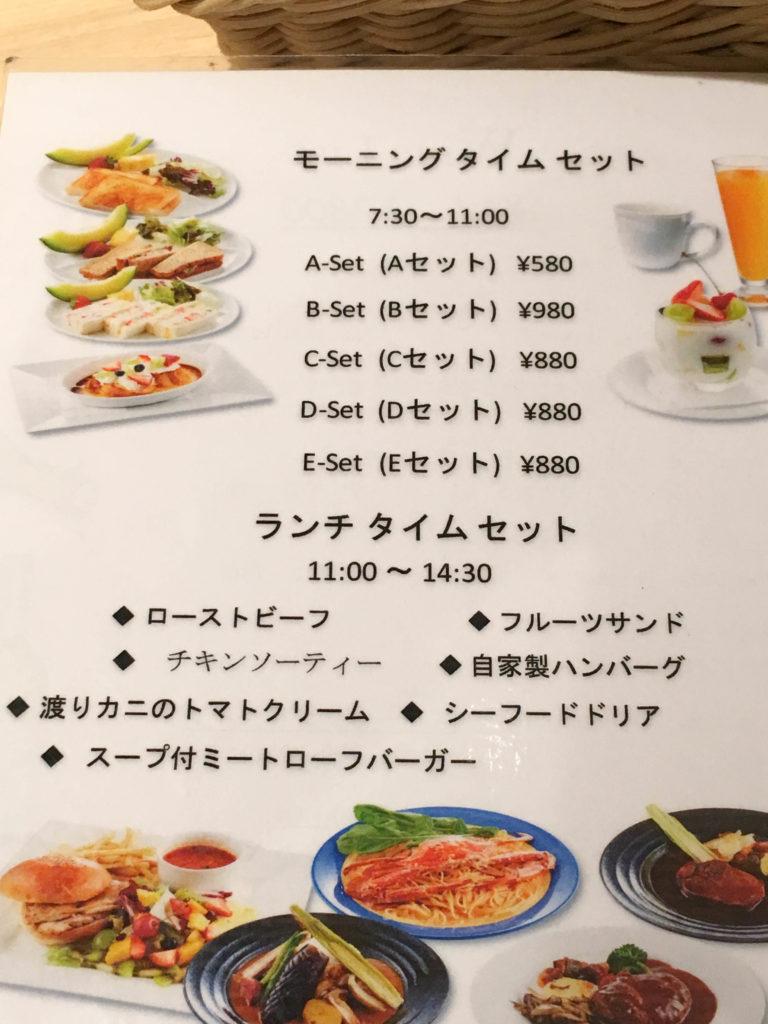 果実園リーベル 新宿 フルーツ パンケーキ モーニング フルーツサンド