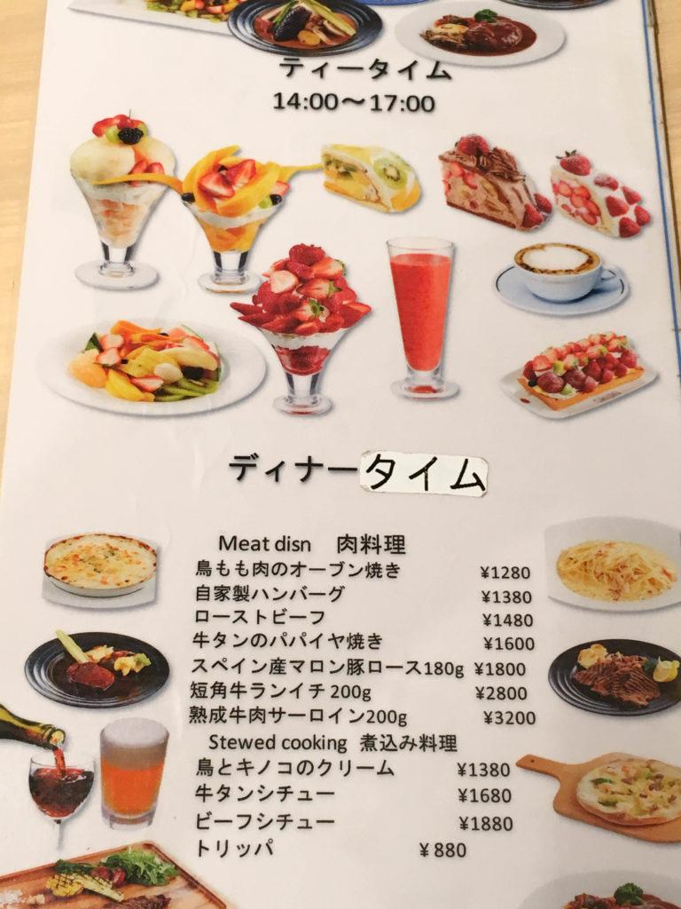 果実園リーベル 新宿 フルーツ パンケーキ モーニング フルーツサンド ディナー