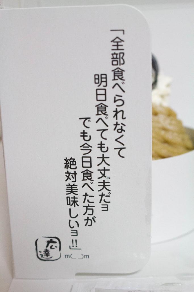 ロートンヌ  中野 新江古田 新秋津 立川 ケーキ