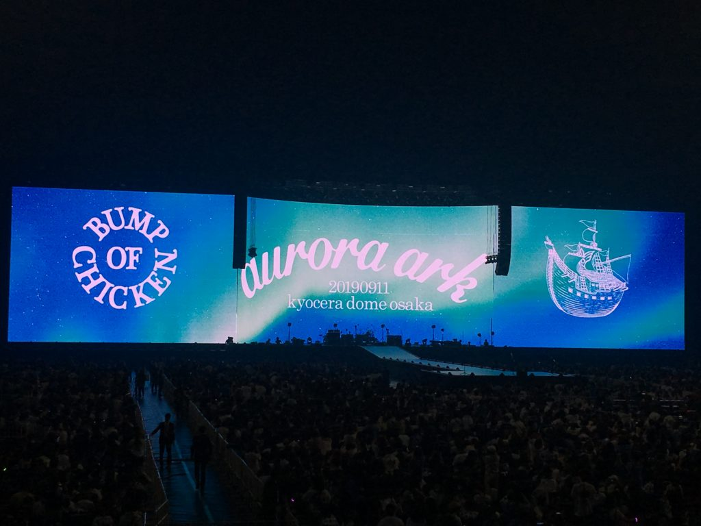 BUMP BUMP OF CHICKEN auroraark 京セラドーム auroraarc 大阪