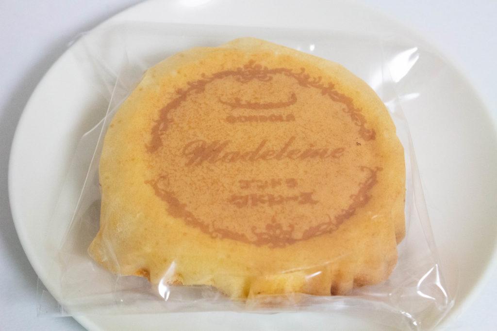 ゴンドラ パウンドケーキ 市ヶ谷 九段下 通販 ギフト プレゼント マドレーヌ