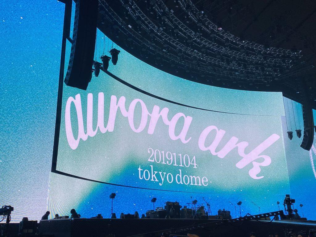 BUMP OF CHICKEN auroraark 東京ドーム ツアー ファイナル auroraarc