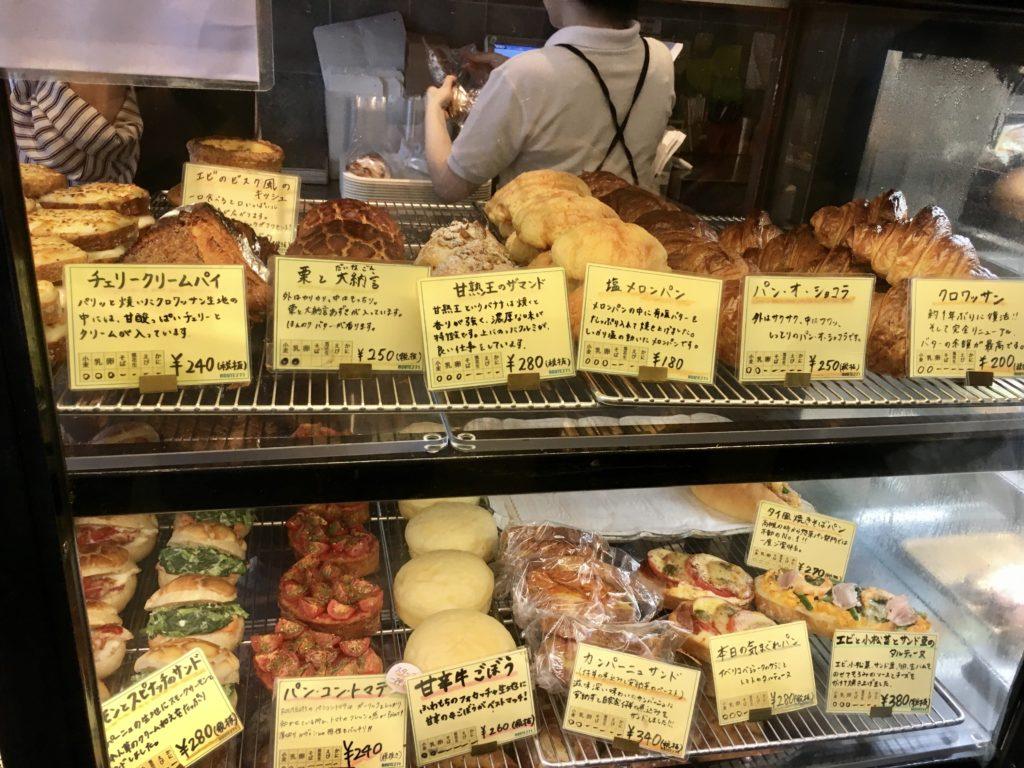 ルート271 ROUTE271 梅田 大阪 パンドミ 食パン パン クリームパン エビチリサンド