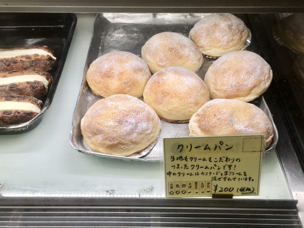 ルート271 ROUTE271 梅田 大阪 パンドミ 食パン パン クリームパン