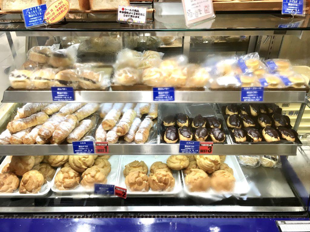バックハウスイリエ 大阪 梅田 パン クリームパン あんぱん