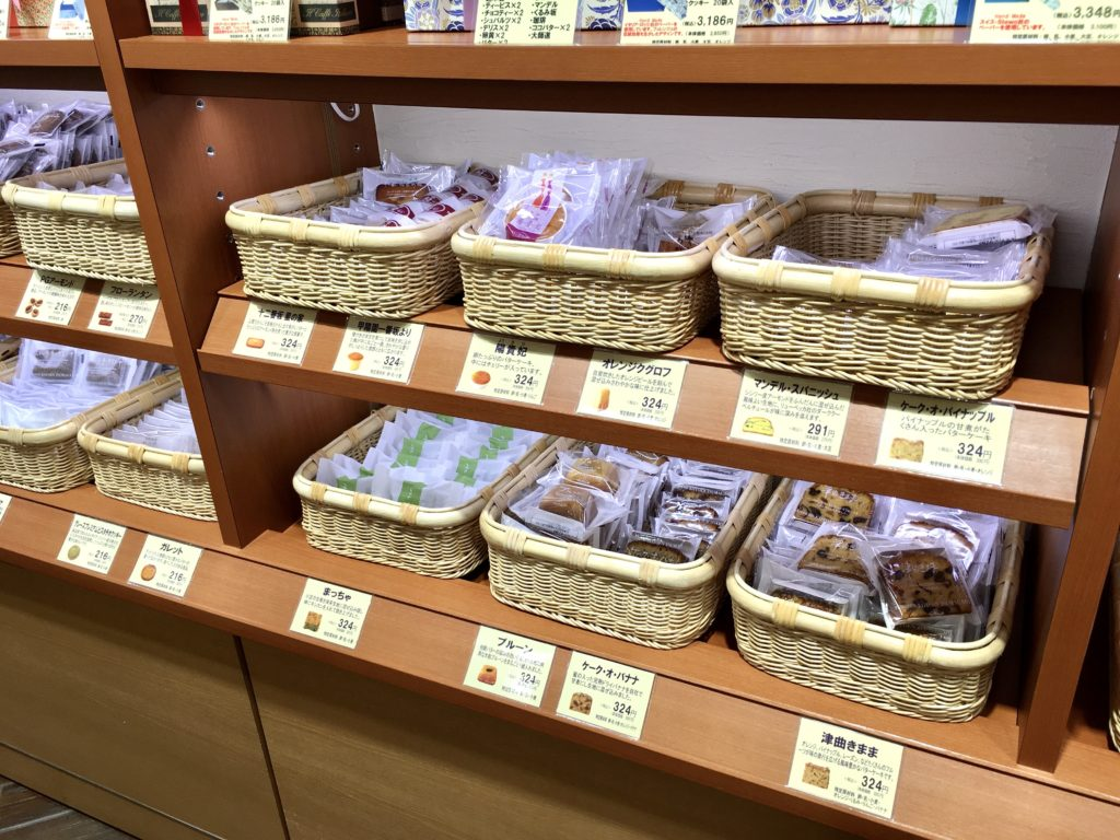 ツマガリ 焼き菓子 クッキー 大丸梅田 大阪