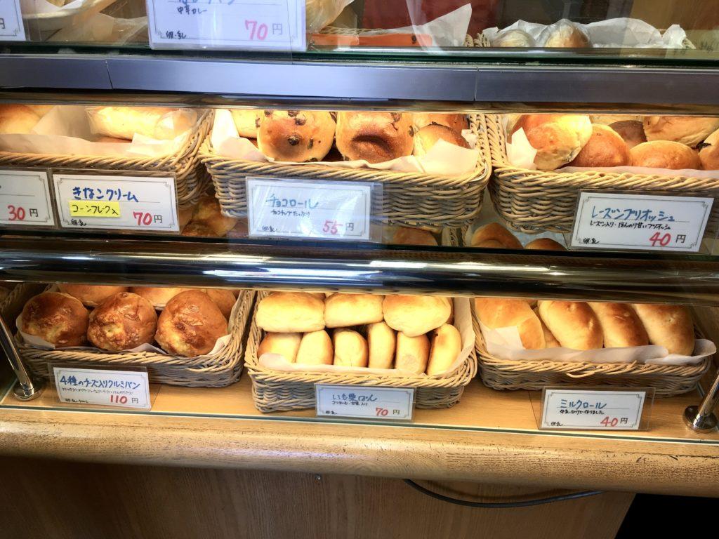 新中野 ミルクロール パン 安い ベーカリー