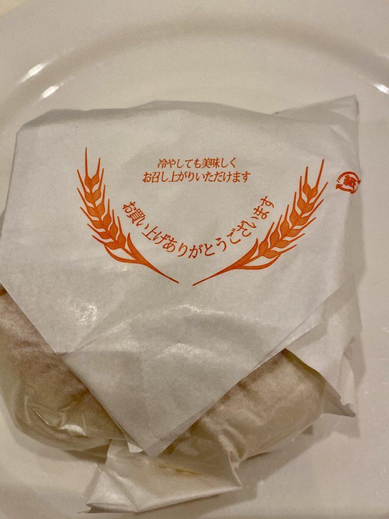 セイロンティー&ブレッド 天満 扇橋 天四 紅茶 パン