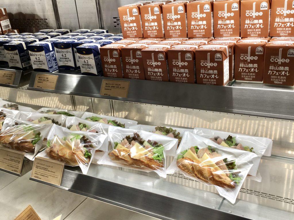 ブールアンジュ 渋谷 クロワッサン パンオショコラ 食パン クイニーアマン 店舗 サンドイッチ