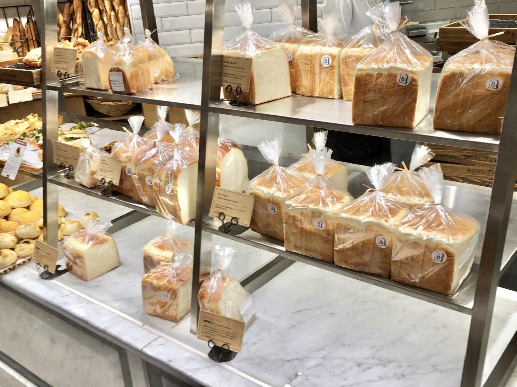 ブールアンジュ 渋谷 クロワッサン パンオショコラ 食パン クイニーアマン 店舗 バゲット