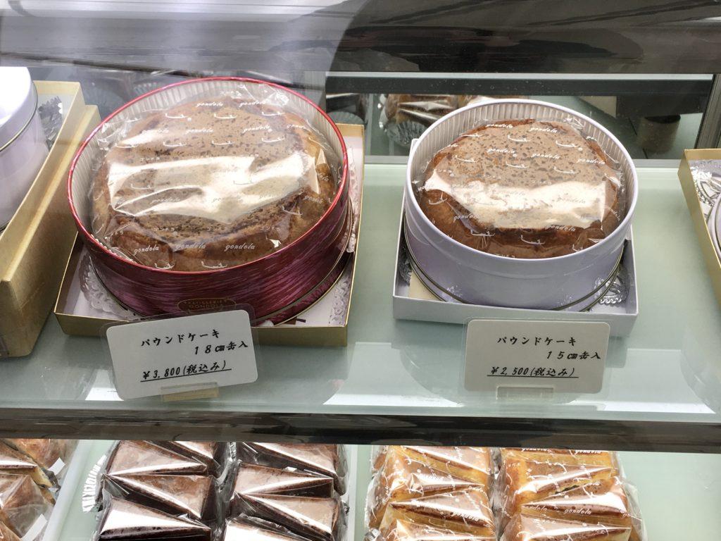 ゴンドラ 市ヶ谷 パウンドケーキ 焼き菓子 通販 洋菓子 九段下