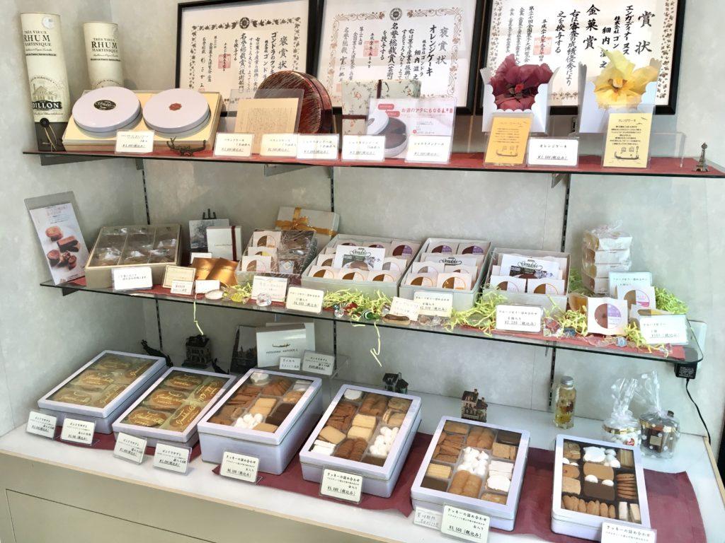 ゴンドラ 市ヶ谷 パウンドケーキ 焼き菓子 通販 洋菓子 九段下 ケーキ