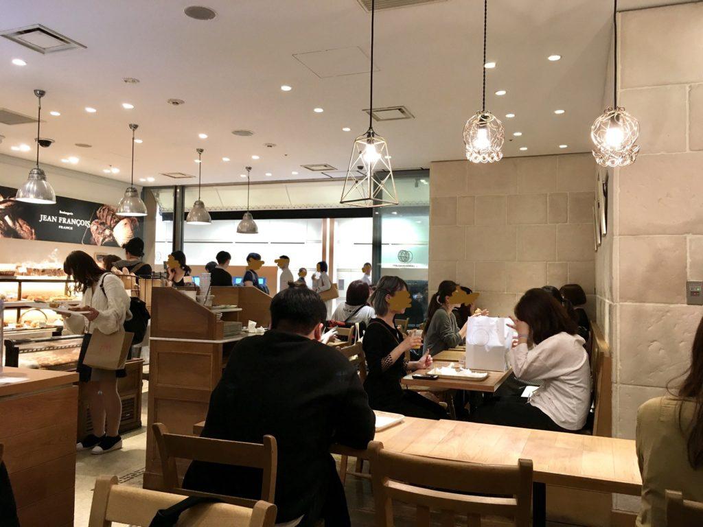ジャンフランソワ 渋谷 パン マークシティ
