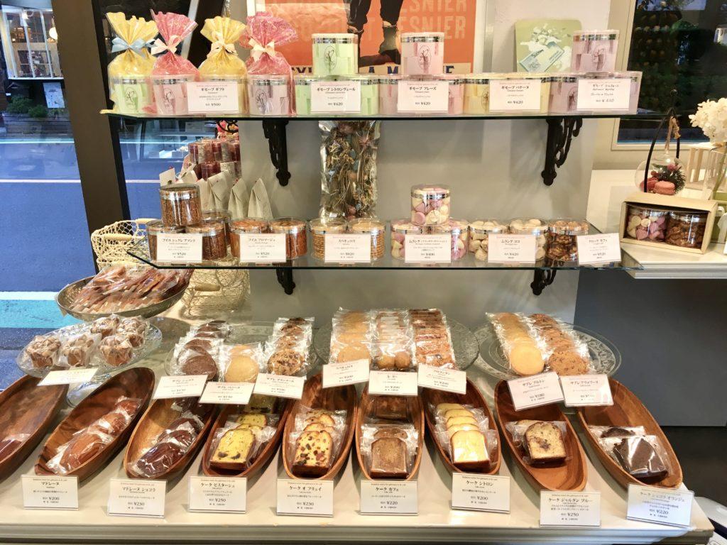 ルラシオン 芦花公園 クープ パフェ ケーキ コーヒー 焼き菓子 プレゼント