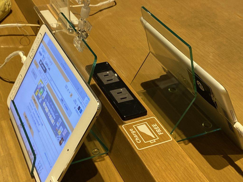 カフェラボ 大阪 グランフロント大阪 北館 CAFE Lab. パンケーキ ノマド Wi-Fi 電源 WiFi