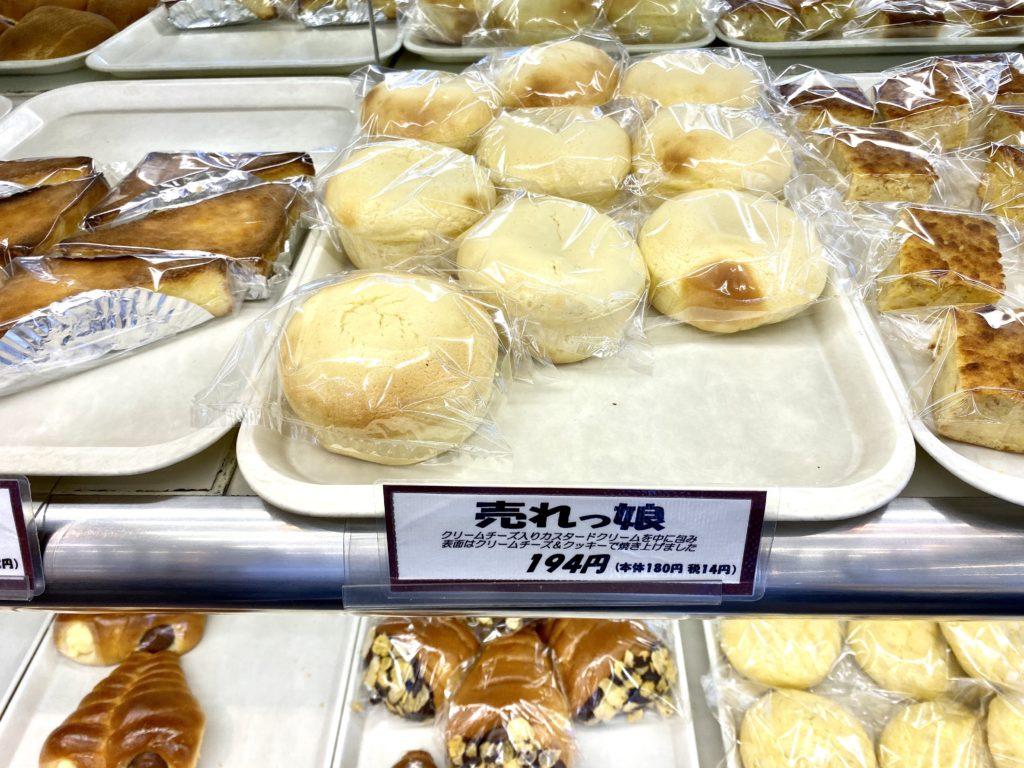 成城パン 成城学園前 パン 食パン 菓子パン 売れっ娘