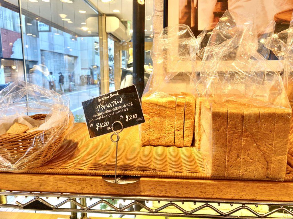 キリーズフレッシュ 成城学園前 パン ベーカリー カレーパン ラスク 食パン サンドイッチ
