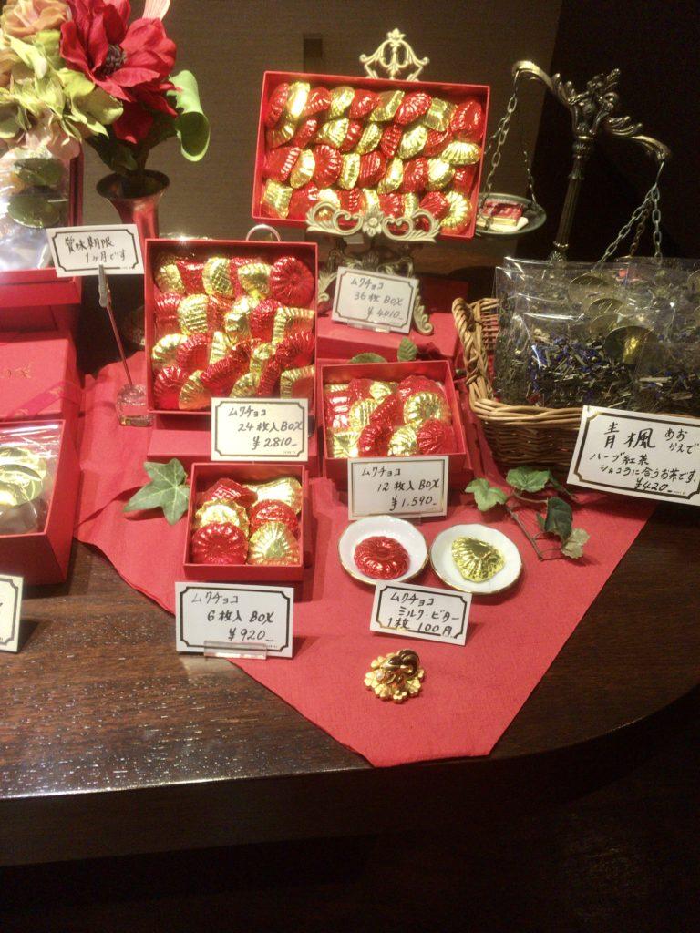 ショコラティエ ミキ 千歳烏山 チョコレート プレゼント かき氷