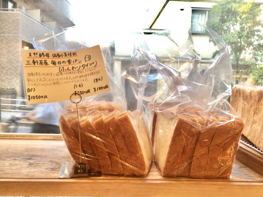 ヌクムク nukumuku 三軒茶屋 パン ベーカリー コッペパン クリームパン おすすめ イートイン カフェ