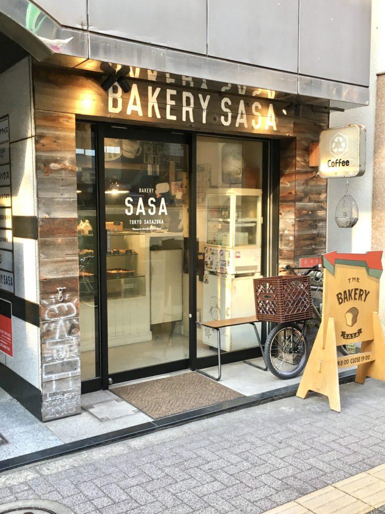 ベーカリーササ BAKERY SASA 笹塚 京王線 パン ベーカリー クリームパン ハード系