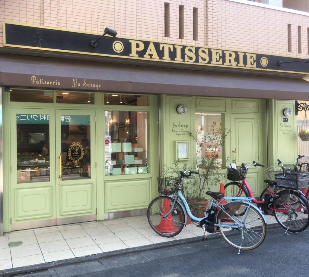 パティスリー ユウ ササゲ Patisserie Yu Sasage 千歳烏山 ケーキ モンブラン おすすめ 焼き菓子 シュトーレン