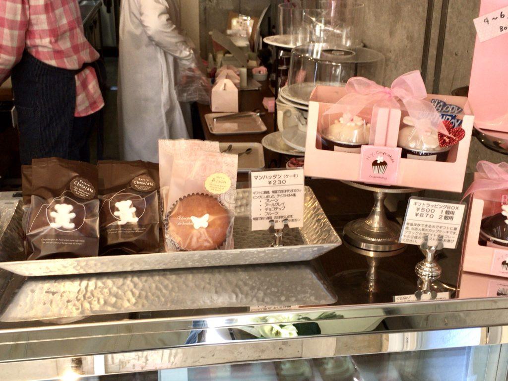 ニューヨークカップケーキ N.Y.Cupcakes 下北沢 カップケーキ スイーツ インスタ プレゼント マンハッタン