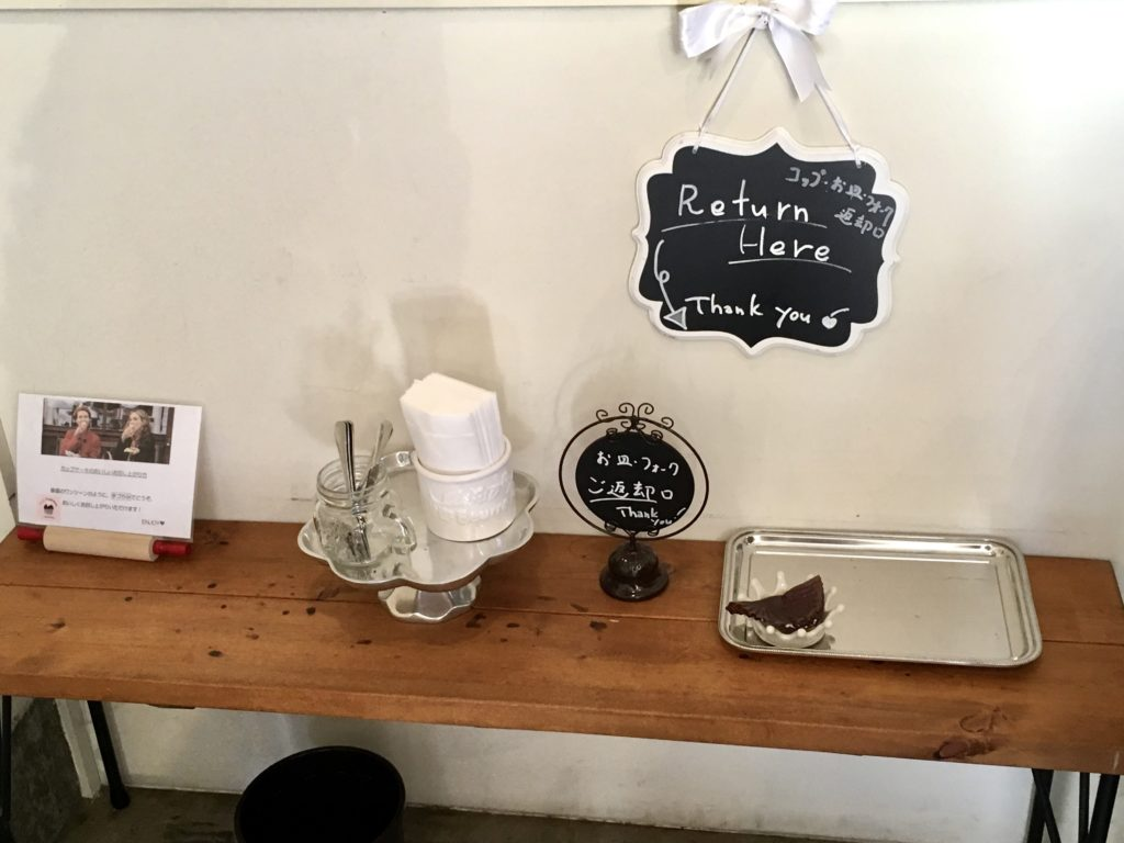 ニューヨークカップケーキ N.Y.Cupcakes 下北沢 カップケーキ スイーツ インスタ プレゼント