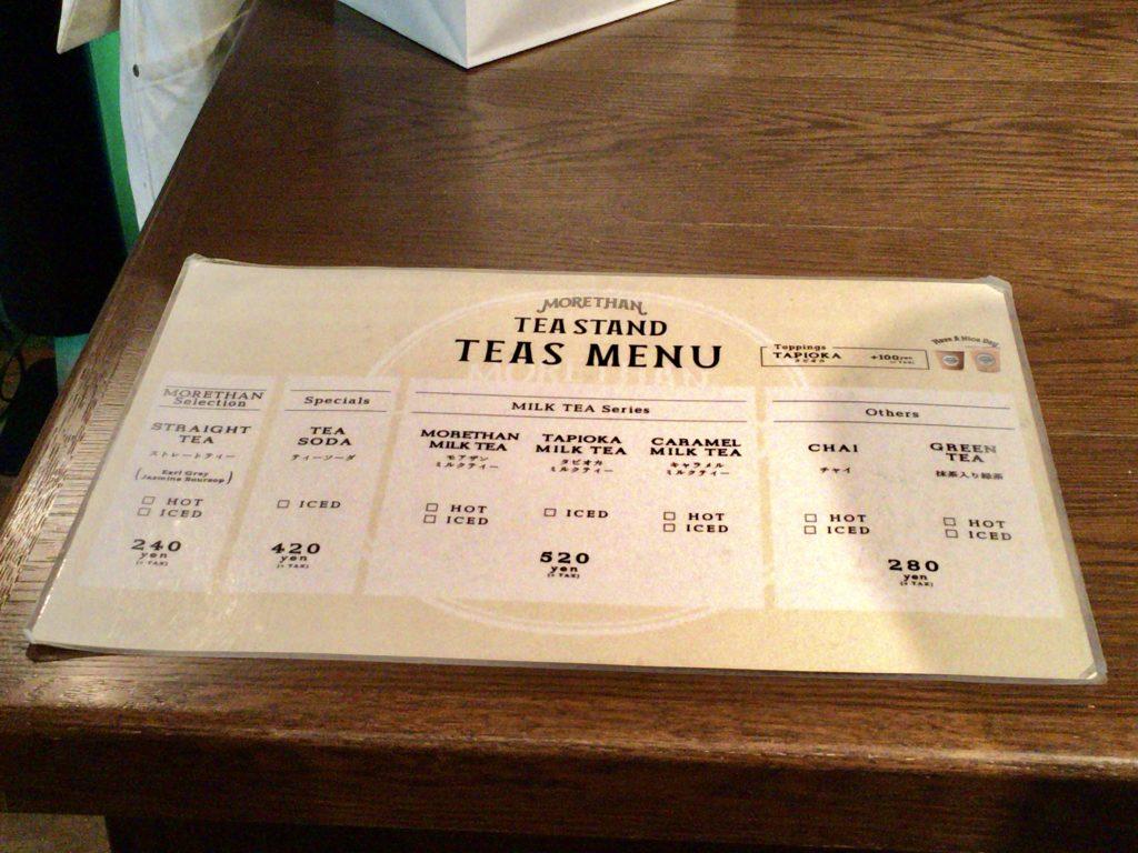 モアザンベーカリー 西新宿五丁目 新宿 パン ホテル ノット東京 KNOTTOKYO イートイン ドリンク