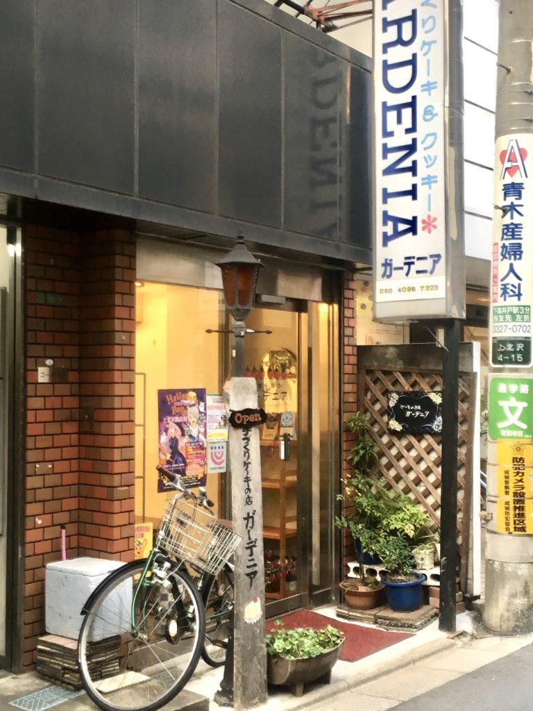 ガーデニア洋菓子店 上北沢 ケーキ スポンジ ドボスクーヘン ココア