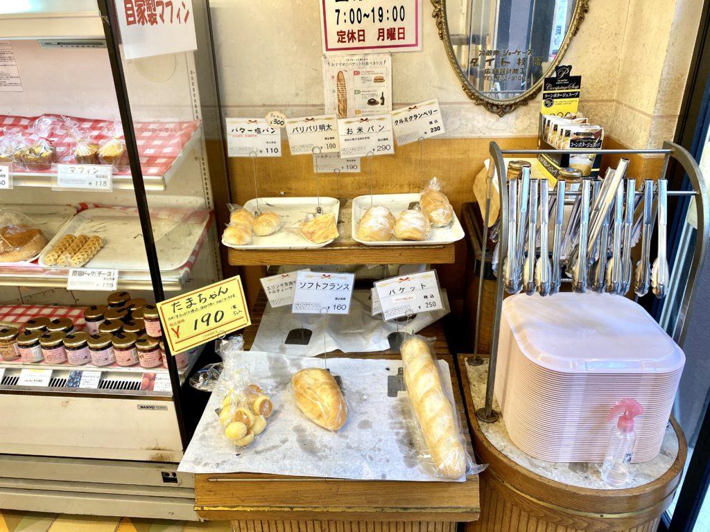 ナカノヤ 江戸川橋 パン サンドイッチ 安い 地蔵通り商店街 エビタマサンド 惣菜パン