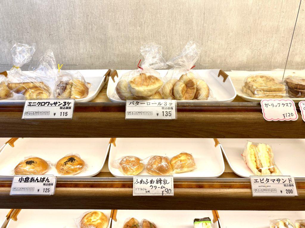 ナカノヤ 江戸川橋 パン サンドイッチ 安い 地蔵通り商店街 エビタマサンド 惣菜パン 地蔵通り商店街