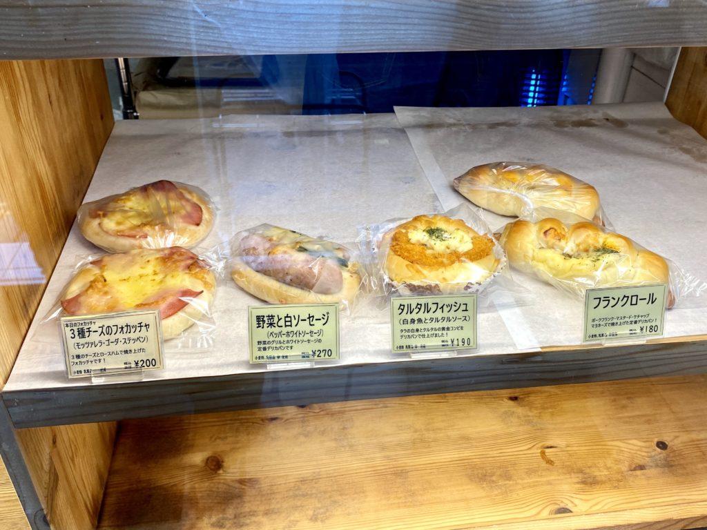 アートブレッドファクトリー 牛込柳町 薬王寺 クリームパン 早稲田 カレーパン 菓子パン 惣菜パン 食パン
