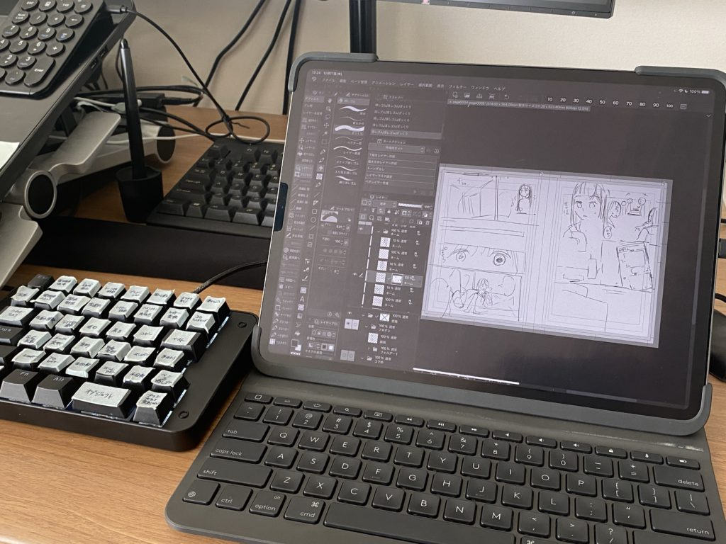 Koolentron ゲーミングデバイス 左手デバイス クリスタ iPad