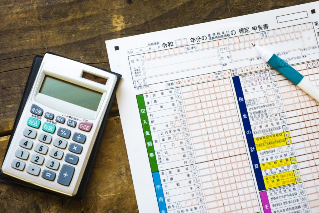 マネーフォワード クラウド 確定申告 e-Tax マイナンバーカード カードリーダー