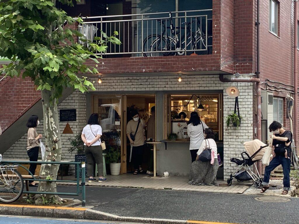 サンデーベイクショップ 幡ヶ谷 焼き菓子 スイーツ パンケーキ イートイン ブラウニー