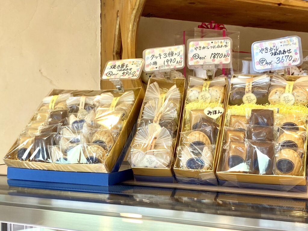パティスリー ミヤハラ 上北沢 ケーキ いちごのグラタン いちご イートイン