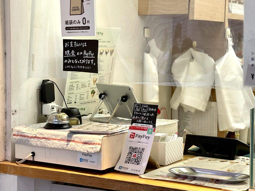 ナチュラルクレープ 経堂 本店 クレープ 東京 イートイン テイクアウト paypay LINEpay